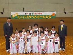 seihoku-thumb-250x187-6876