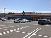 kawamata