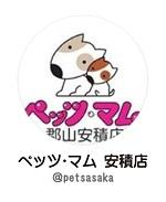 petsmumasaka_instagram