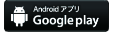 appstore-android