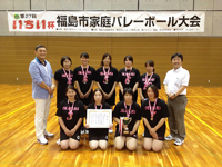 volleyball-27_f2