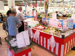 mfukushima150919a