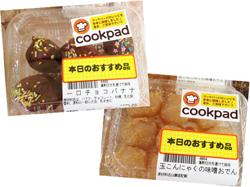 mfukushima150919h