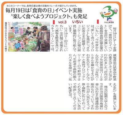 newspaper1611
