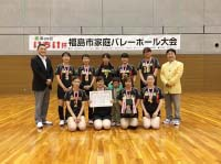 volleyball2017-u1