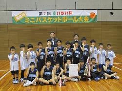 180429basketball_boy