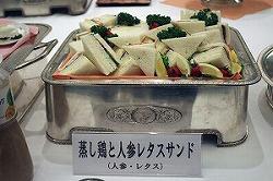 s-180603_shokuiku09