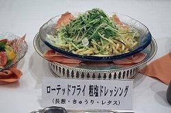 s-180603_shokuiku11