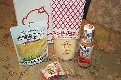 s-180603_shokuiku16