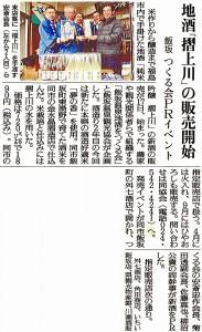 newspaper190118
