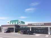 鎌倉屋平田店