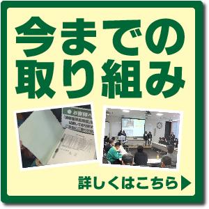 shinrainojo-contents02