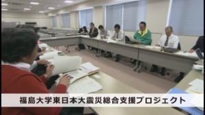 shinrainojo-fukushimauniversity
