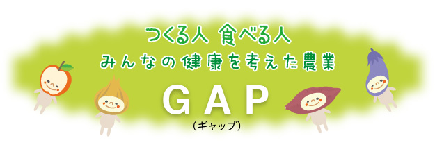 shinrainojo-gap