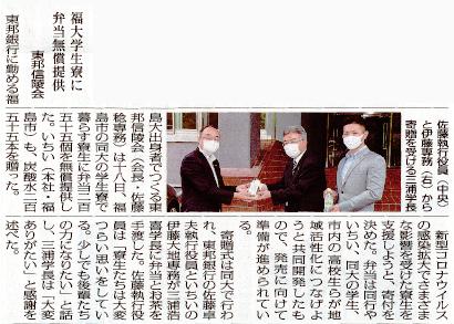 newspaper200519