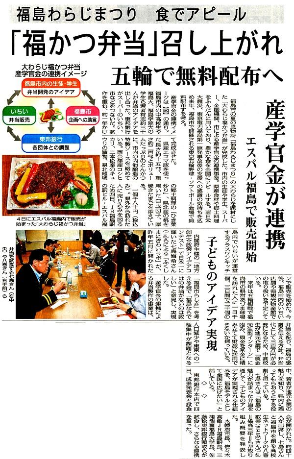 newspaper200705-minpow