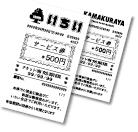 500okaimonoken