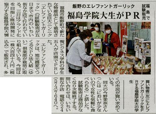 newspaper20210704_minpo