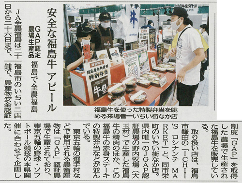 newspaper20210721_minpo
